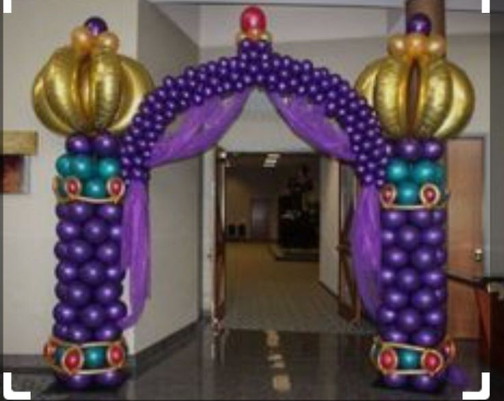 Royal Palace Balloon Arch: my balloon decor artist has priced this at $300 per arch, or $250 with larger arch balloons/slightly less detail. $125 for just a column, no central arch, or $200 for 2 columns. This is assuming a 3 hour minimum for making a single arch. If less time is available or you want multiple arches in 3 hours she will have to hire extra help and the price will go up.