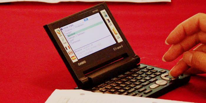 """Les atouts """"cachés"""" du dictionnaire électronique : révélations d'un enseignant http://www.ludovia.com/2013/09/les-atouts-caches-du-dictionnaire-electronique-revelations-dun-enseignant/"""