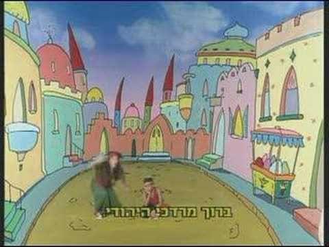 מחרוזת שירי פורים עוזי חיטמן חני נחמיאס Purim songs by Uzi Hitman & Hani Nahmias