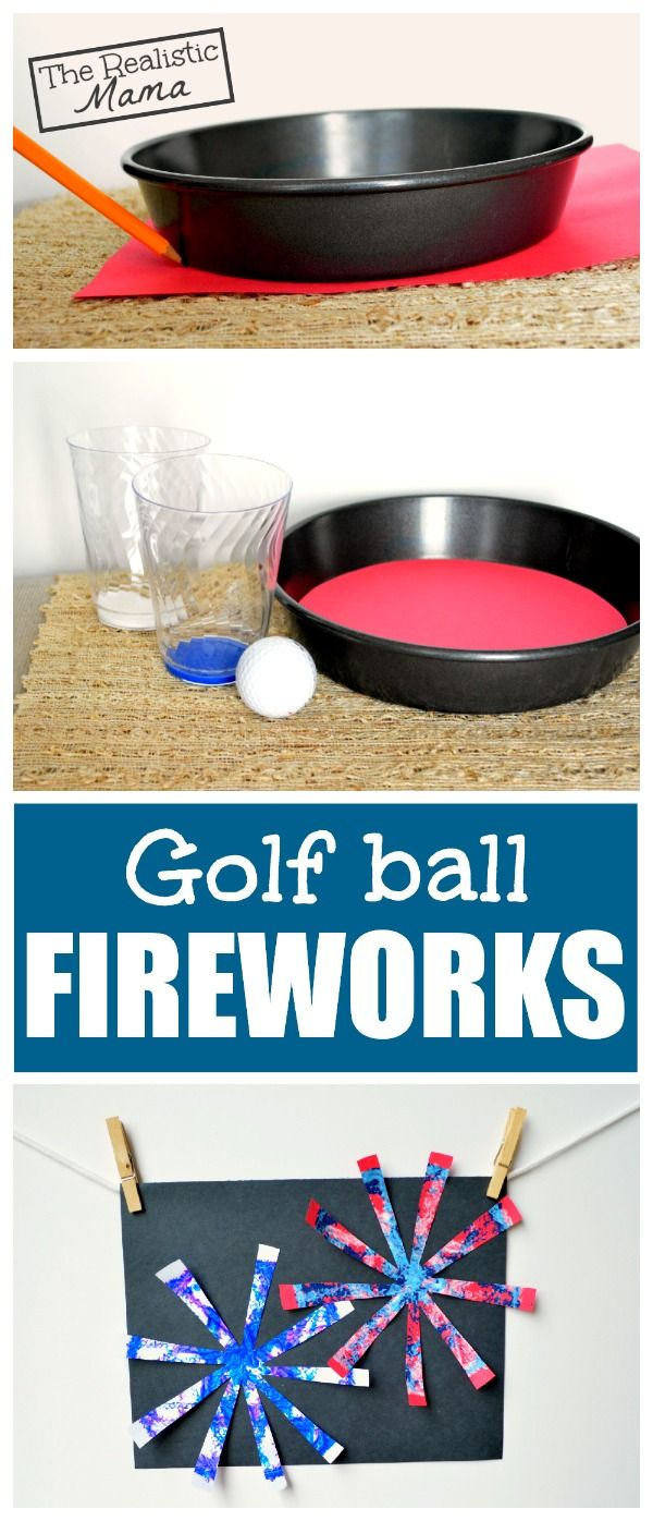 FIREWORK CRAFT {without a paintbrush} This is so fun! Rolling a golf ball or marble in paint! **The kids will LOVE this!**