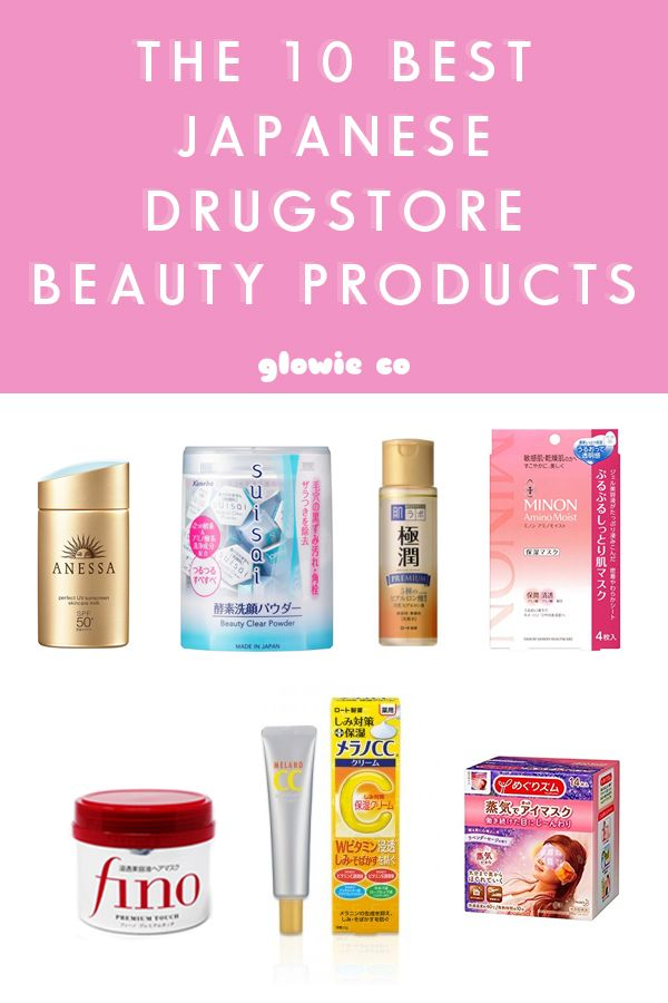 15 Best Drugstore Hand Creams (2020) With A Buying Guide