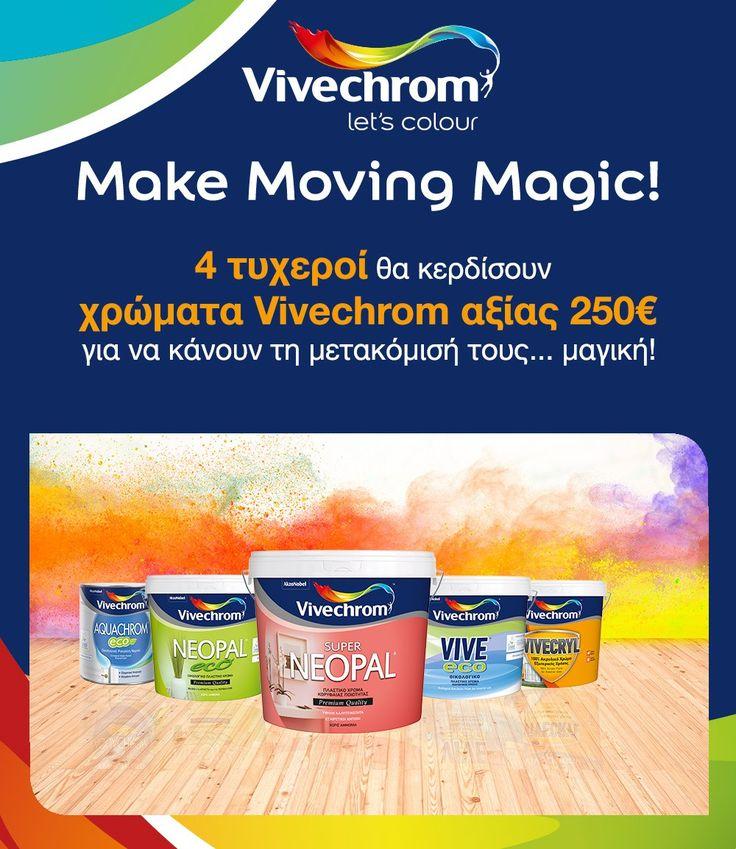 Διαγωνισμός της Vivechrom με δώρο χρώματα αξίας 250€ σε τέσσερις (4) νικητές! - https://www.saveandwin.gr/diagonismoi-sw/diagonismos-tis-vivechrom-me-doro-xromata-aksias-250e-se-tesseris-4/