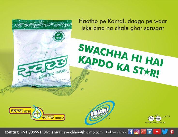 Swachha Detergent Powder hi hai Kapdo ka Star...! #washingpowder #Handwash #swachha #swachhadetergentpowder