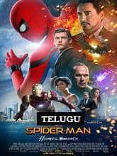 Watch Spider-Man: Homecoming 2017 Telugu Dubbed Full Movie Online Free.. Movie Details Of -: Spider-Man: Homecoming A Movie Director Name -: Jon Watts Casting In Movie -: Tom Holland, Michael Keaton, Robert Downey Jr