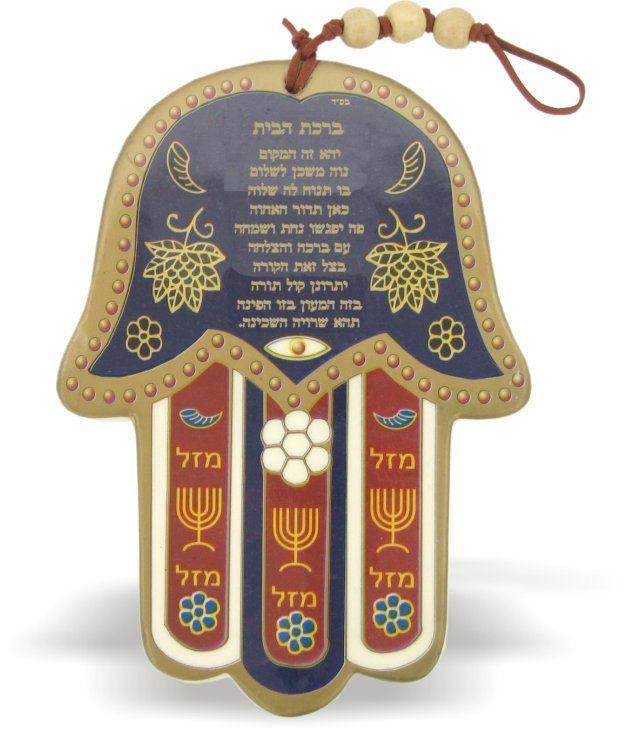 200 Best Hamsa Amulets And Art Images On Pinterest Fatima Hand