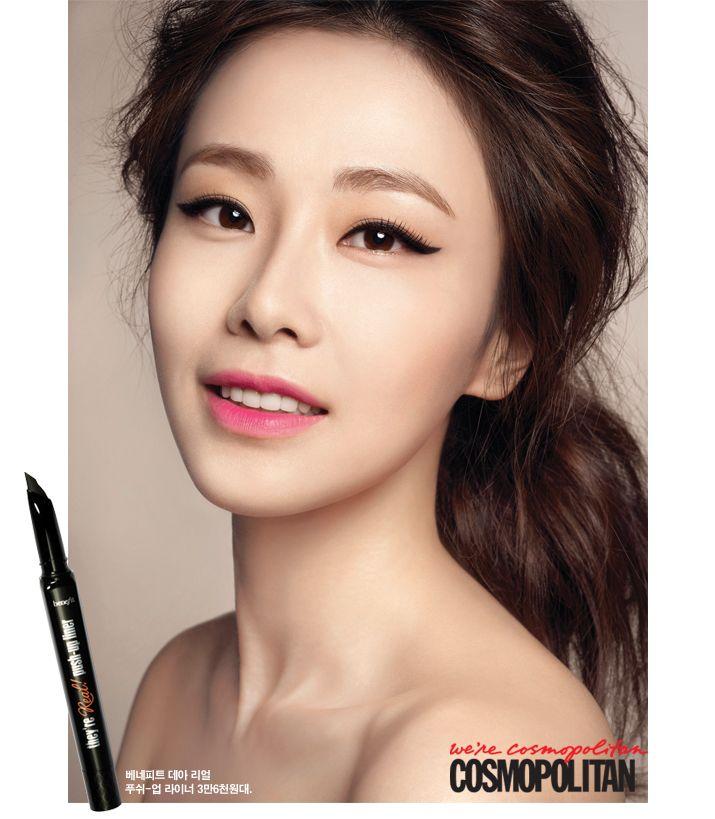 2014.07, Cosmopolitan, Hong Soo Hyun