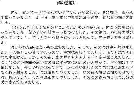 Японский язык — Википедия