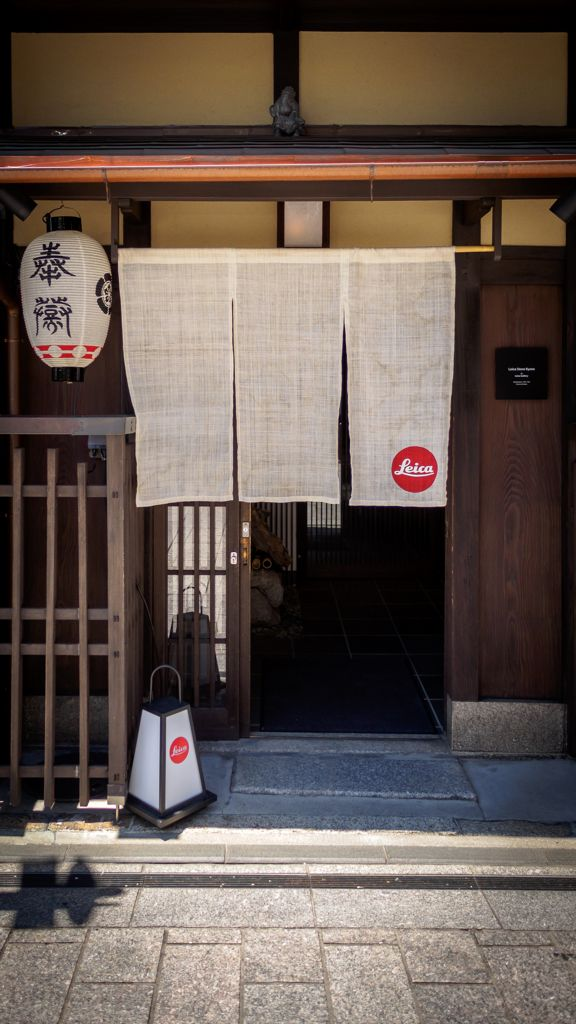 祇園 LEICA SHOP GION KYOTO,JAPAN