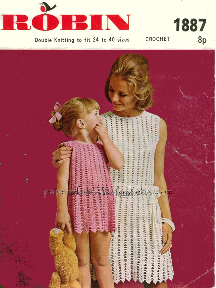 WonkyZebra WZ065 crochet dress.Simple,  top down, sixties shift dress in mother daughter sizes