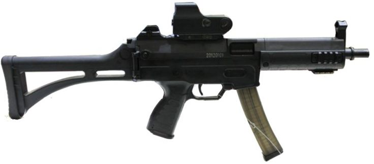 Modern Firearms - CS/LS-5 submachine gun (PR China)