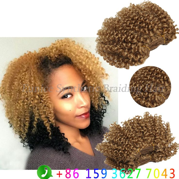 short jerry curl hairstyles