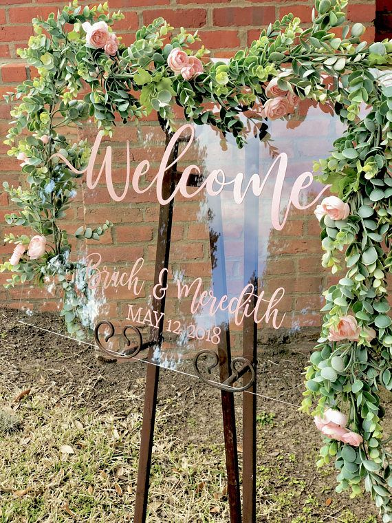 Rose Gold Clear Glass Look Acrylic Wedding Welcome Sign, Personalized Modern Wedding Welcome Sign De