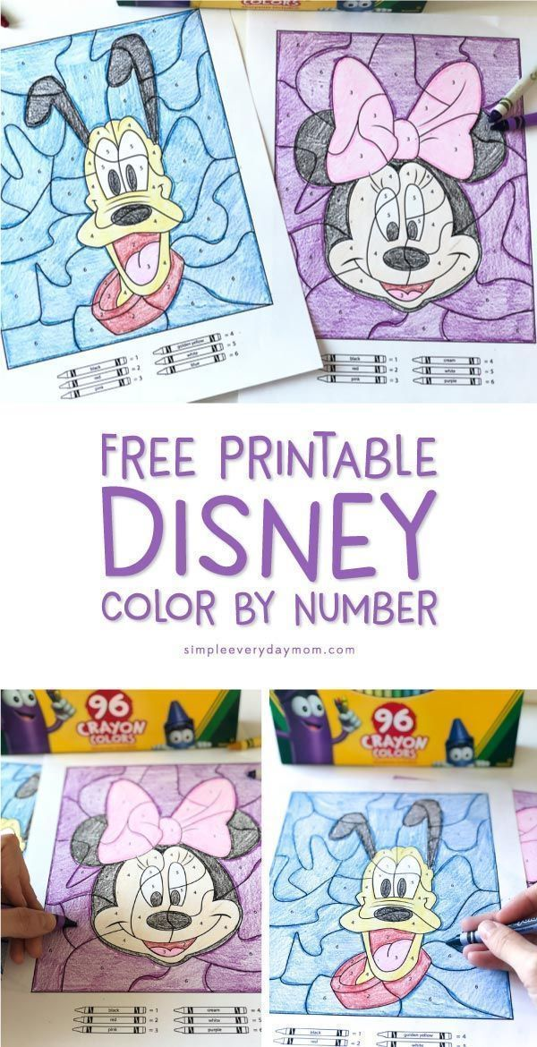 Free Disney Color By Number Printables For Kids Disney Colors Disney Activities Disney Classroom