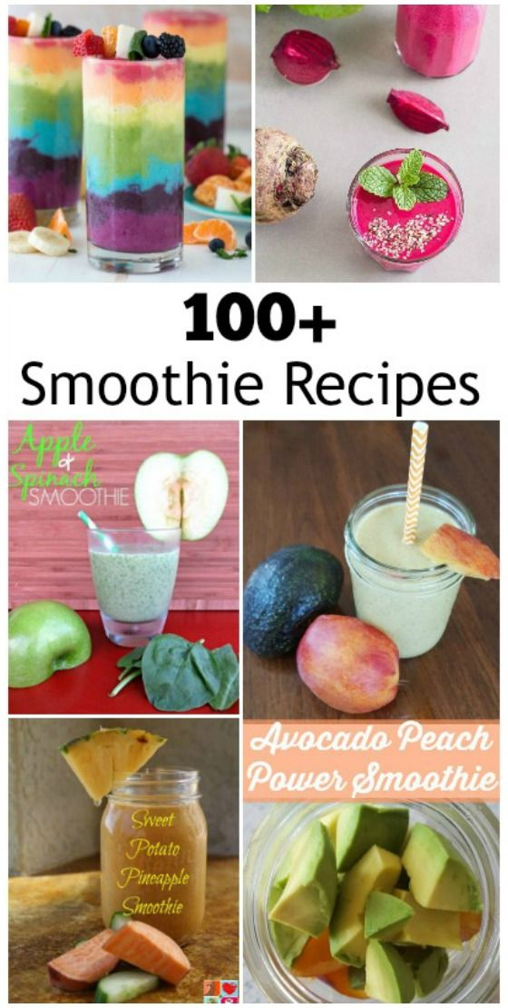 100+ Smoothie Recipes featured on Having Fun Saving & Cooking