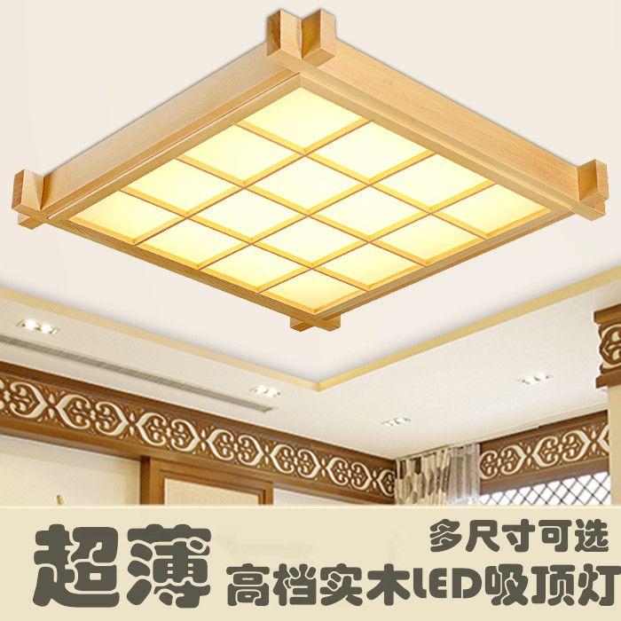 Goedkope Slim led plafond japanse en koreaanse stijl woonkamer slaapkamer plafond paneel lamp licht hout tatami, koop Kwaliteit plafondtegels rechtstreeks van Leveranciers van China: spanning: 220vpower: 16w( meegeleverd)- 20w( inbegrepen)toepassing van ruimte: woon eetkamer slaapkamer andere/andere kl