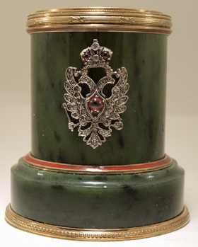 Faberge Nephrite & 84 Silver Pen Holder W/Diamonds. Ths reps thy say my writings r sterling. DB saying at Shul confirms all. CA wrkng 2 bridge rural information gap that currently exists.