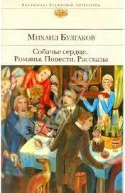 Существуют такие молодые люди, и вы их, конечно, встречали в Москве. Эти молодые люди бывают в редакциях журналов в момент выхода номера, но они не писатели. Они видны бывают на всех генеральных репетициях, во всех театрах, хотя они и не актеры, они бывают на выставках художников, но сами не пишут. Оперных примадонн они называют не по фамилиям, а по имени и отчеству, по имени же и отчеству называют лиц, занимающих ответственные должности, хотя с ними лично и не знакомы. В Большом театре на…