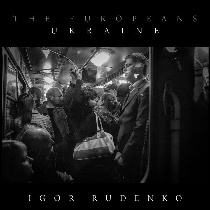 doc! photo magazine presents: The Europeans -> Igor Rudenko