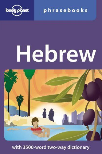 41 best phrase books images on pinterest book books and libri hebrew lonely planet phrasebook by klara ilane wistinetzki 899 publisher lonely planet fandeluxe Gallery