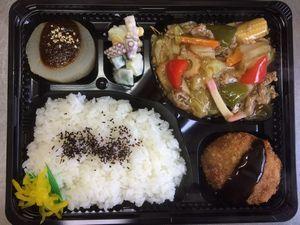 平成28年5月31日(火)ランチメニュー:皿うどん/ミンチカツ/大根田楽/たこサラダ