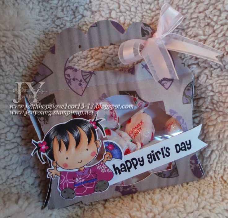 Happy Girls Day - Image: Create in Me SVG Pillow Box: Flurette Bloom