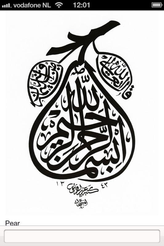 Best arabic calligraphy images on pinterest islamic