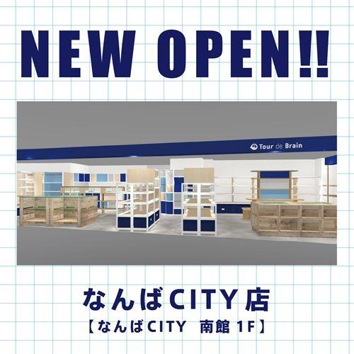 news_20160317_n_01.jpg