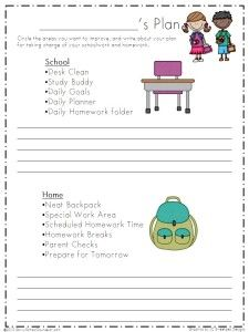 Creating A Plan for Student Success- A free download to use with the book Annie's Plan.