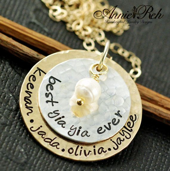 Hand Stamped Grandma Necklace, Sterling Silver Grandma Necklace, Yia Yia Necklace, Layered Necklace, Personalized Gold and Silver Necklace