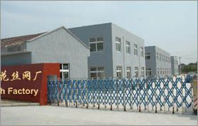 Anping Beiguan Wire Mesh Factory-Products:Hexagonal Wire Netting,Gabion Box,Welded Wire Mesh,Steel Ber Welded Wire Mesh,Chain Link Fence ,Stainless Steel Mesh,Window Screening,Fiberglass Sunshade Cloth,Perforated Metal Mesh,Decorative Wire Mesh,Triangulation Defense Network,Garden Fence,Chain Link Fencing,Grassland Fence,Road Side Fence,Electro Galvanzied Wire,Hot-dipped Galvanzied Wire,PVC Protecting Angle Mesh,Black Lron Wire,Black Lron Wire,Barbed Wire,Razor Barbed Wire,Cutted ...