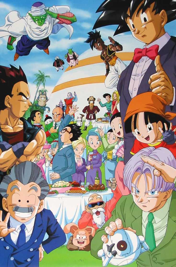Dragon Ball, the end.