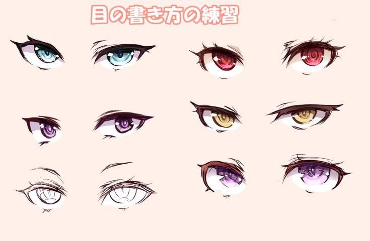 目の描き方の練習(資料・フリー素材) もっと見る もっと見る