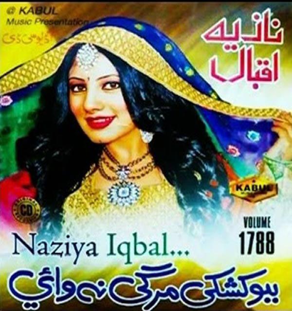 Nazia Iqbal Album Babo Kashke Margai Nawai (med Bilder