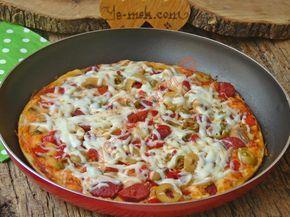Tava Pizzası Resimli Tarifi - Yemek Tarifleri