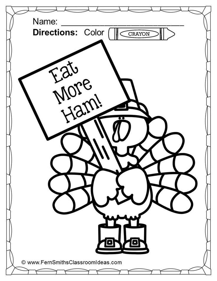 thanksgiving multiplication coloring pages - photo#27