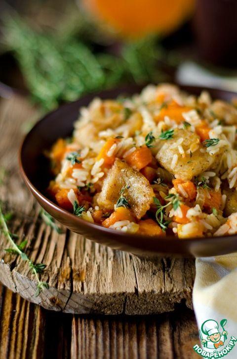 Рис с тыквой и рыбой