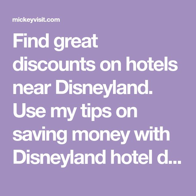 Find great discounts on hotels near Disneyland. Use my tips on saving money with Disneyland hotel deals and pick the best Disneyland hotel for your family.