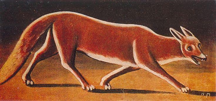 Fox - Niko Pirosmani (1918)