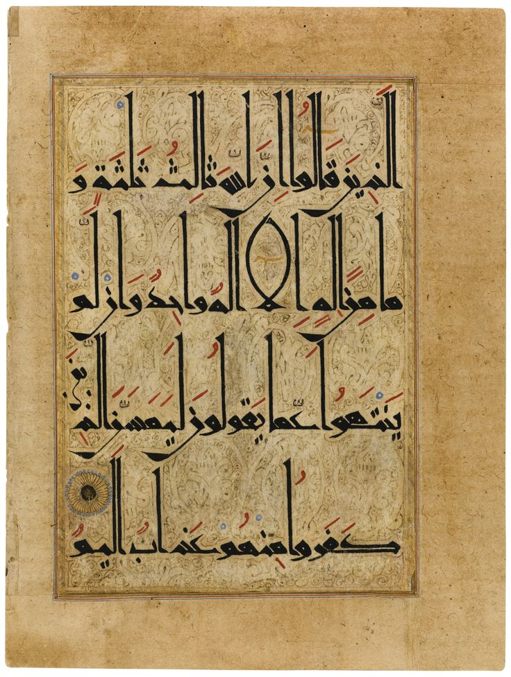 A rare and finely decorated Qur'an leaf in eastern Kufic script, Persia or Central Asia, circa 1075-1125 AD