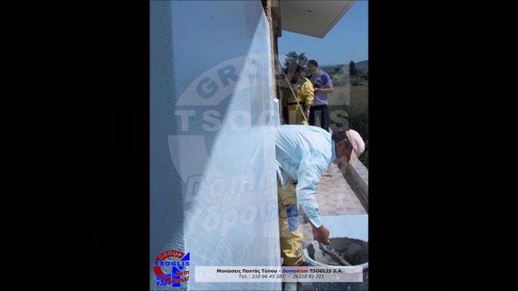 "TSOGLIS S.A. ""DomoKem"" - Θερμοπρόσωψη -  External Wall Insulation"