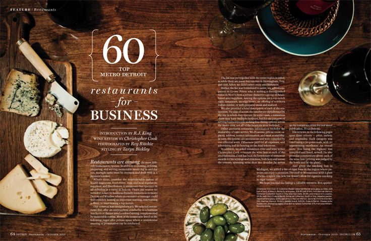 I like how this magazine layout is very simple yet interesting.  The background for it is just a picture and the article is on top of that in the empty space where there are no objects.