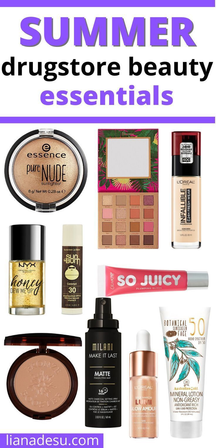 Drugstore Beauty MustHaves for Summer in 2020 Beauty