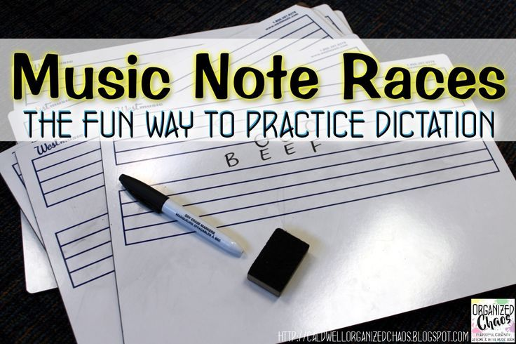 Music Note Races: the fun way to practice dictation. Organized Chaos. Fun and easy way to make music dictation more engaging. Could use to practice treble or bass clef letter names, solfege, or rhythms. Works with a wide range of ages too.