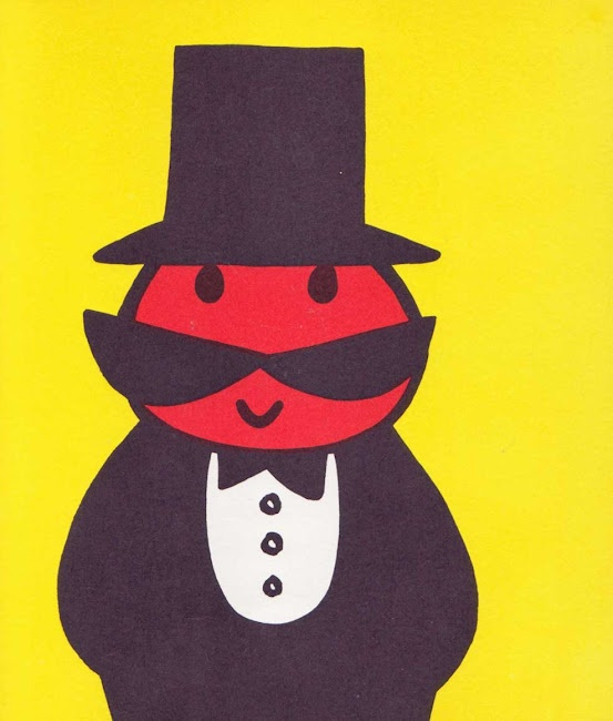 Dick Bruna via Vintage Kids Books
