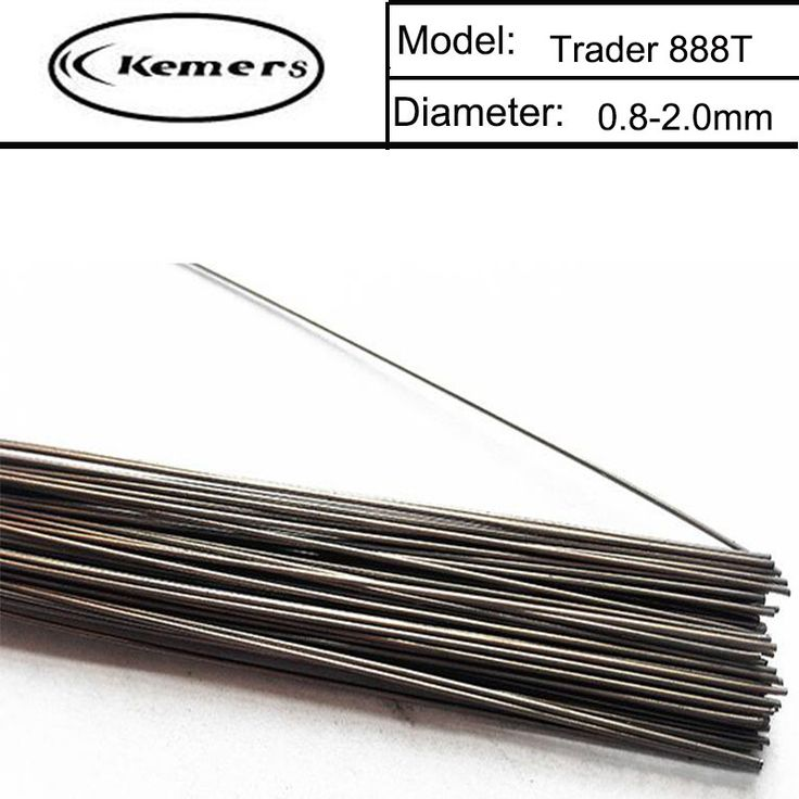 1KG/Pack Kemers Trader Mould welding wire 888T Filler metal Welding electrode made in Italy (0.8/1.0/1.2/2.0mm) H045