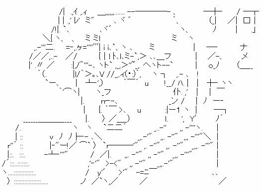 One Line Ascii Art Wings : Best one line ascii art ideas on pinterest