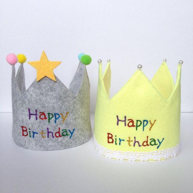 a3db4d71be6fc 100均素材で簡単♪赤ちゃんの誕生日撮影に使えるフェルト王冠の作り方 ...