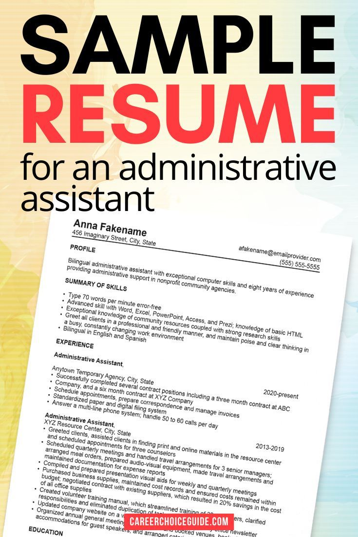 Administrative Assistant Resume Sample In 2020 Administrative Assistant Resume Resume Administrative Assistant