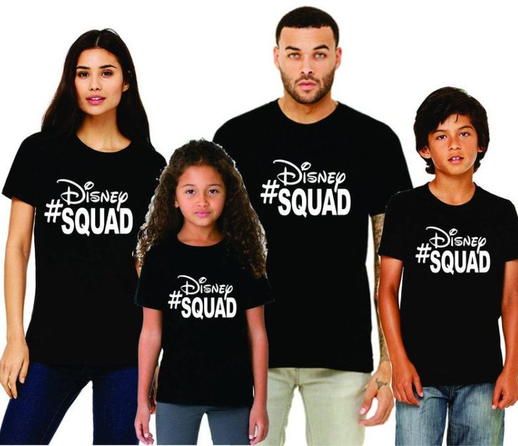 Family Disney Shirts - Disney Squad (Baby-Adult) Love how these can be customized in your choice of colors!! Great for large or small groups going to disney world!  Even teens going on senior trip!