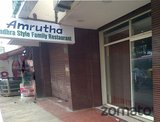 Best images about restaurants in thanisandra main road
